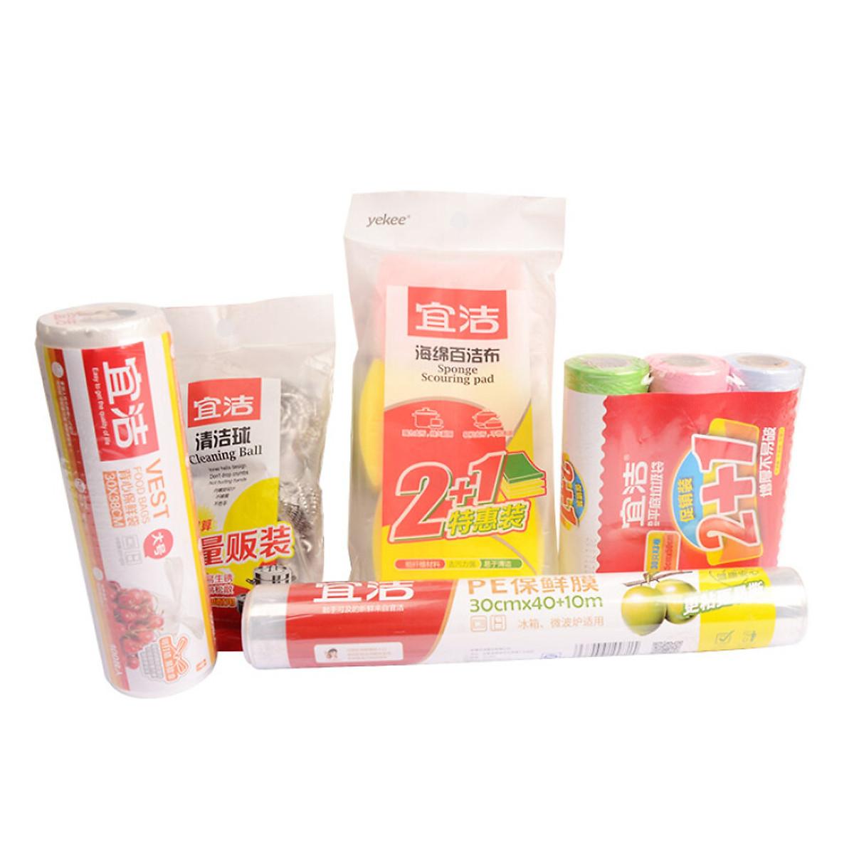 Hình đại diện sản phẩm Túi Rác, Màng Bọc Thực Phẩm, Túi Đựng Thực Phẩm, Miếng Cọ Rửa Inox, Miếng Rửa Bát Yijie JD-7124