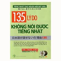 135 Lý Do Không Nói Được Tiếng Nhật