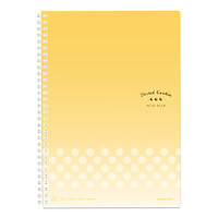 Sổ Ghi Chép KOKUYO A5/80 Trang WSG-SNCA580T - B5 - Yellow/2