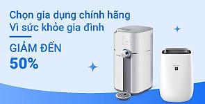 https://tiki.vn/khuyen-mai/do-gia-dung-gia-dinh-chinh-hang-song-khoe