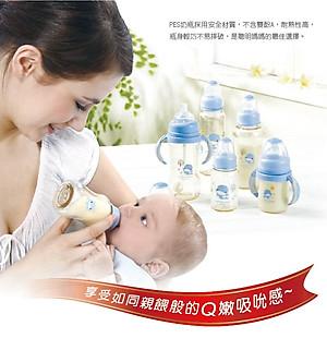 Bình Sữa Nhựa PES Kuku KU5825 - 280 ml