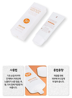 Kem Chống Nắng Ecotop Perfect Daily Collagen Mild Sun SPF50+ PA+++ 70ml