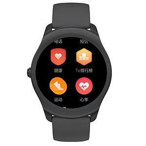 Đồng hồ thông minh TicWatch S
