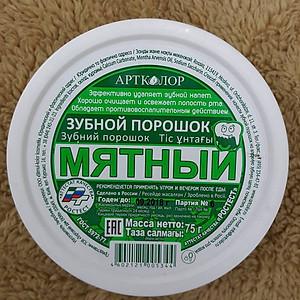 Bột Tẩy Trắng Răng Nga Artcolor 75gr ( bạc hà) [QC-Tiki]