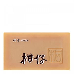 Xà Phòng Cam YUAN Citrus Soap 100g [QC-Tiki]