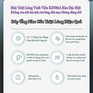 may-triet-long-vinh-vien-k-skin-ban-cao-cap-dac-biet-man-hinh-hien-thi-lcd-ket-hop-lam-mat-khong-gay-dau-rat-kich-ung-da-va-lam-diu-da-hang-chinh-hang-p87052796-1