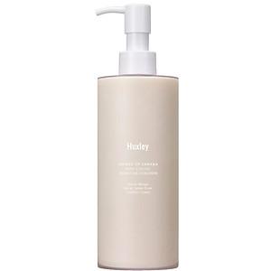 Sữa dưỡng thể cấp ẩm dồi dào từ tinh chất xương rồng Huxley Body Lotion: Moroccan Gadener 300ml [QC-Tiki]