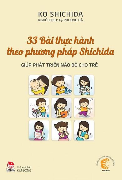 33 Bài Thực Hành Theo Phương Pháp Shichida (Tái Bản 2016)