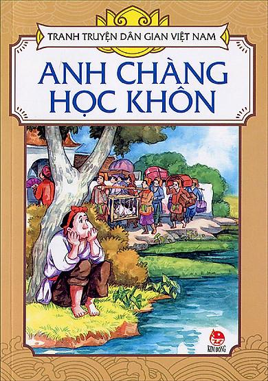 Tranh Truyện Dân Gian Việt Nam - Anh Chàng Học Khôn