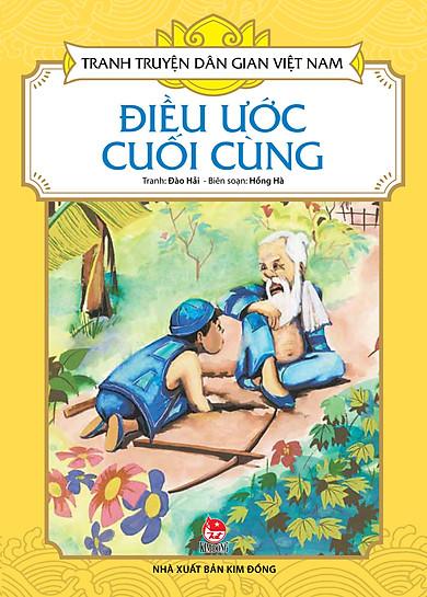 Tranh Truyện Dân Gian Việt Nam - Điều Ước Cuối Cùng (2016)