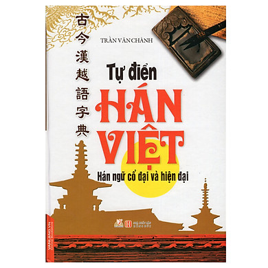 Tự Điển Hán Việt - Hán Ngữ Cổ Đại Và Hiện Đại