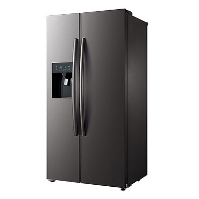 Tủ lạnh Toshiba Inverter 493 lít GR-RS637WE-PMV(06)-MG – Hàng Chính Hãng – Chỉ Giao Hàng TP.HCM