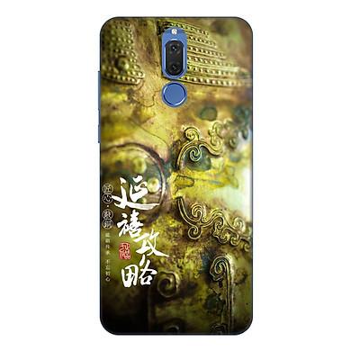 Ốp Lưng Dành Cho Điện Thoai Huawei Nova 2i Diên Hy Công Lược - Mẫu 11
