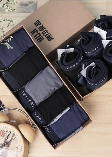 Combo 5 quần sịp đùi nam siêu thoáng thoát khí xuất Nhật - size 3XL