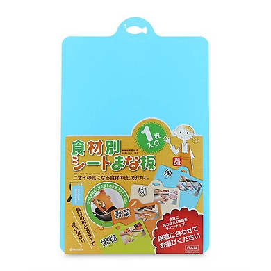 Thớt nhựa dẻo (màu xanh dương) nội địa Nhật Bản