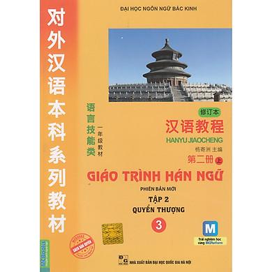 Giáo Trình Hán Ngữ 3 ( Tập 2 - Quyển Thượng - Phiên Bản Mới ) tặng kèm bookmark