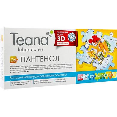 Collagen Tươi Tái Tạo Da Teana D6