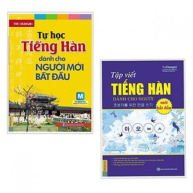 Combo Sách Học Tiếng Hàn: Tự Học Tiếng Hàn Dành Cho Người Mới Bắt Đầu + Tập Viết Tiếng Hàn Dành Cho Người Mới Bắt Đầu (Tặng Bookmark)