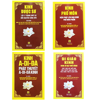 Bộ 4 Cuốn Kinh Tụng Âm Nghĩa : Kinh Dược Sư + Kinh Phổ Môn + Di Giáo Kinh + Kinh A Di Đà