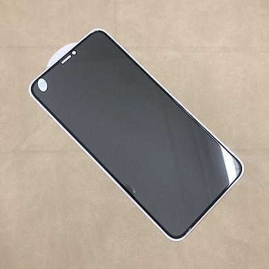 Tấm dán cường lực full màn hình chống nhìn trộm dành cho iPhone X/ Xs