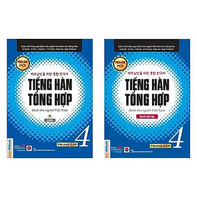Combo Tiếng Hàn Tổng Hợp Dành Cho Người Việt Nam - Trung Cấp 4 (Bản ĐEN TRẮNG / Sách Gíao Khoa + Sách Bài Tập)