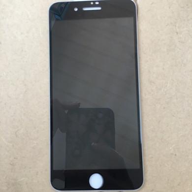 Miếng dán chống nhìn trộm cho iphone 7/8plus (hàng đẹp)