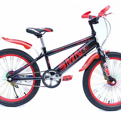 Xe đạp trẻ em SMNBike HH 20-43