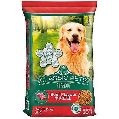 Đồ Ăn Cho Chó Trưởng Thành Hương Vị Thịt Bò Nướng Classic Pets (10kg)