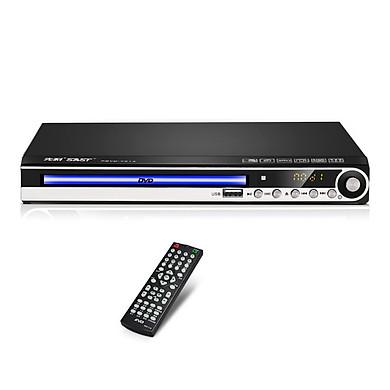 (SAST) PDVD-791A DVD player CD player VCD DVD Qiaohu player disc player USB CD player (black)