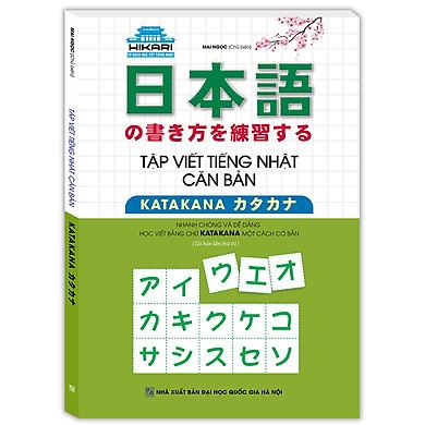 Tập Viết Tiếng Nhật Căn Bản Katakana (Tái Bản Lần 01)