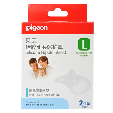 Trợ Ty Silicone Pigeon QA25 - Size L