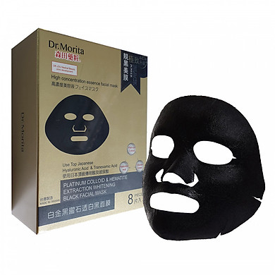 Hộp 8 Miếng Mặt Nạ Ngọc Trai Đen Dưỡng Sáng Da Dr. Morita Platinum Colloid & Hematite Extraction Whitening Black Facial Mask
