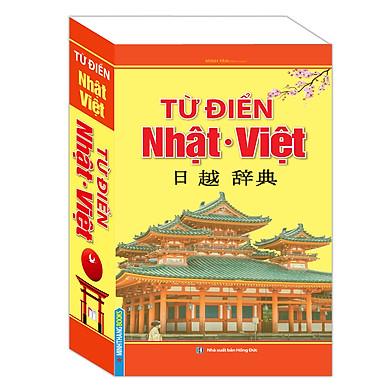 Từ Điển Nhật Việt (Bìa Mềm)