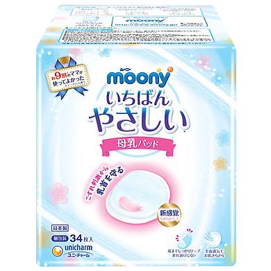 Miếng Lót Thấm Sữa Moony (34 Miếng)