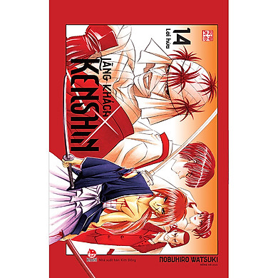 Lãng Khách Kenshin Tập 14: Lời Hứa