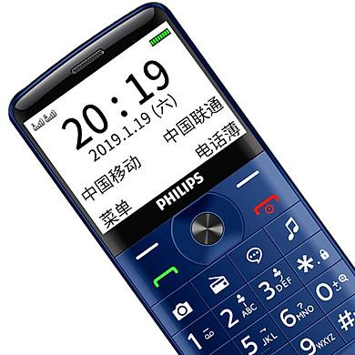 Philips (PHILIPS) E209J candy bar button China Unicom mobile phone elderly function machine coffee black