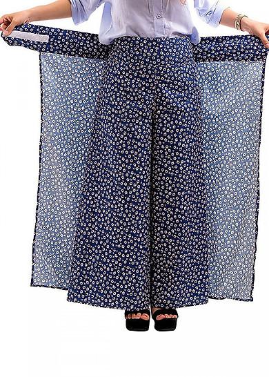 Quần váy chống nắng - giao màu ngẫu nhiên