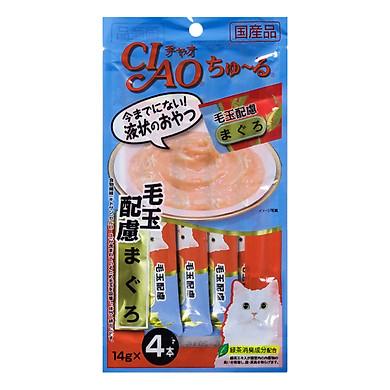 Bánh Thưởng Ciao Churu White Meat Tuna With Fiber SC101 (1 Gói / 4 Tuýp)