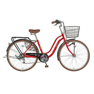 Xe đạp mini Nhật WAT2673 ( Classic )
