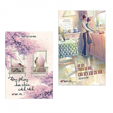 Combo Sách Lãng Mạn: Động Phòng Hoa Chúc Cách Vách (Tái Bản) + Em Vốn Thích Cô Độc, Cho Đến Khi Có Anh (Tặng kèm Bookmark Thiết kế Aha)