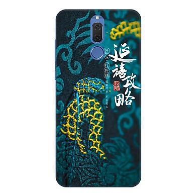 Ốp Lưng Dành Cho Điện Thoai Huawei Nova 2i Diên Hy Công Lược - Mẫu 12