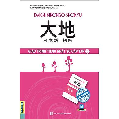 Giáo Trình Tiếng Nhật Daichi Sơ Cấp 2