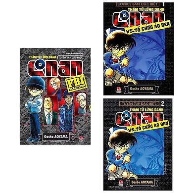 Combo 3 Cuốn Truyện Thám Tử Lừng Danh Conan Vs. Tổ Chức Áo Đen: Tập 1 + Tập 2 + Tuyển Tập Đặc Biệt - FBI Selection