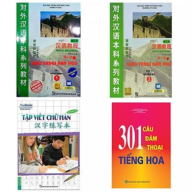 Combo  4 Cuốn Tự Học Tiếng Trung : Giáo Trình Hán Ngữ 1,2 + Tập Viết Chữ Hán + 301 Câu Đàm Thoại Tiếng Hoa - (Tặng Kèm Bookmark Thiết Kế)