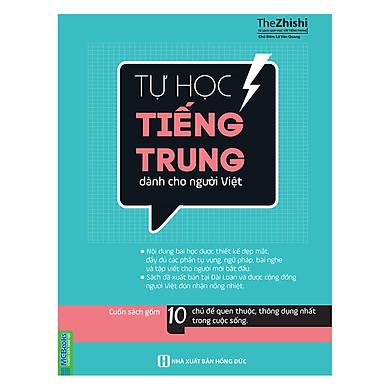 Tự Học Tiếng Trung Dành Cho Người Việt