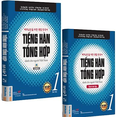 Combo Sách Tiếng hàn tổng hợp dành cho người Việt Nam - Sơ cấp 1 (Bản 4 màu)