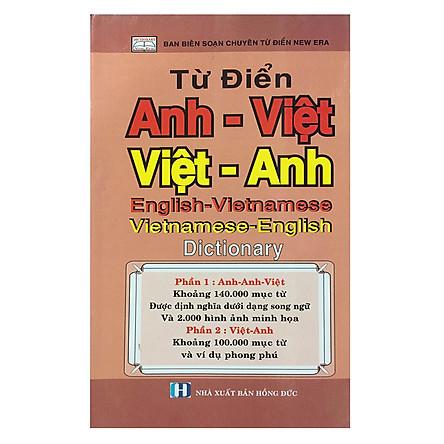 Từ Điển Anh Việt - Việt Anh (Nhỏ)