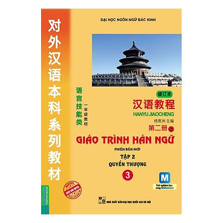 Giáo Trình Hán Ngữ Tập 2 - Quyển Thượng (Phiên Bản Mới - App)