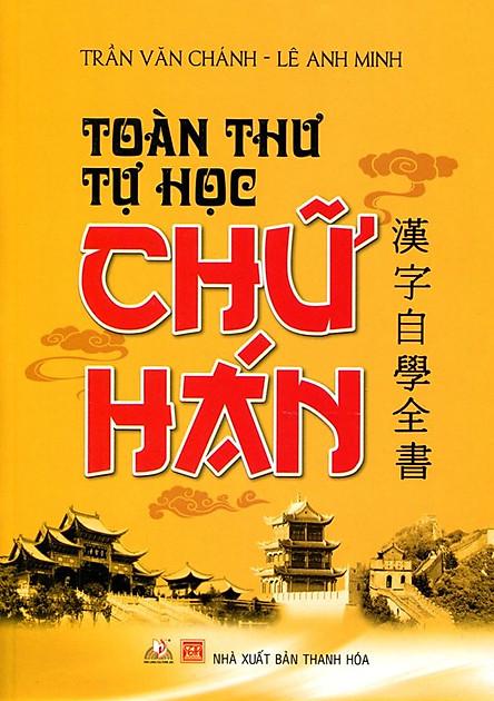 Toàn Thư Tự Học Chữ Hán