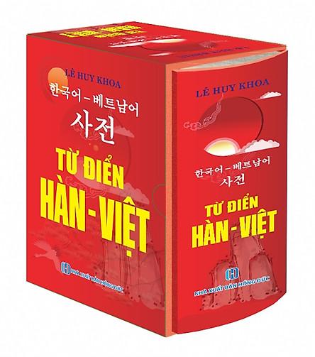 Từ Điển Hàn - Việt (Khoảng 120.000 Mục Từ) - Bìa Đỏ
